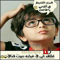 ‫نجاح زيد‬‎ instagram, phone, email