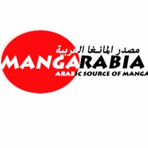 Who is Manga Arabia?