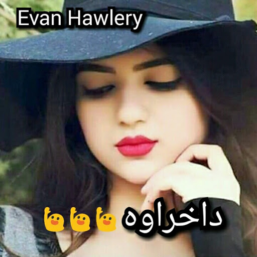 Who is Evan Hawlery (‫كجه هه وليري‬‎)?
