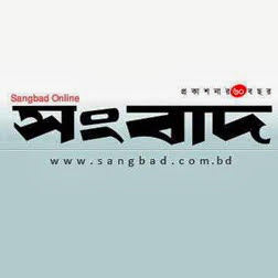 The Daily Sangbad instagram, phone, email