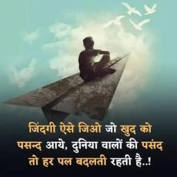 Aftab Khan instagram, phone, email