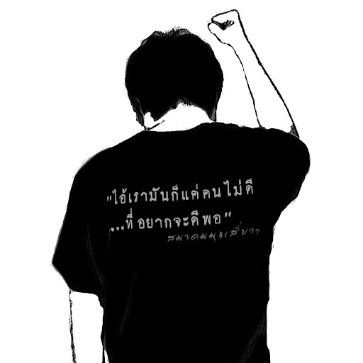 Who is Samakhom Shirt?